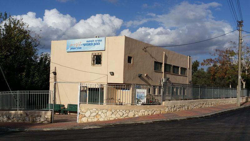 המרכז לפיתוח הון אנושי-צעירים האחראי על הסטודנטים בעיר