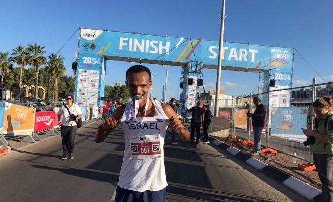 מירוץ חיפה 2017