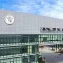 קמפוס מכון גואנגדונג-טכניון החדש בסין.
