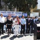 מוזיאון השואה הגדול ביותר בחיפה יחנך בקרוב בקרית החסד של עמותת יד עזר לחבר