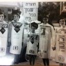 תחפושת של חברת 'שמן'- המוזיאון ליהדות דוברת גרמנית בתפן