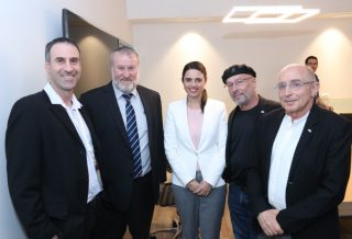 כנס חיפה למשפט באוניברסיטת חיפה 2018