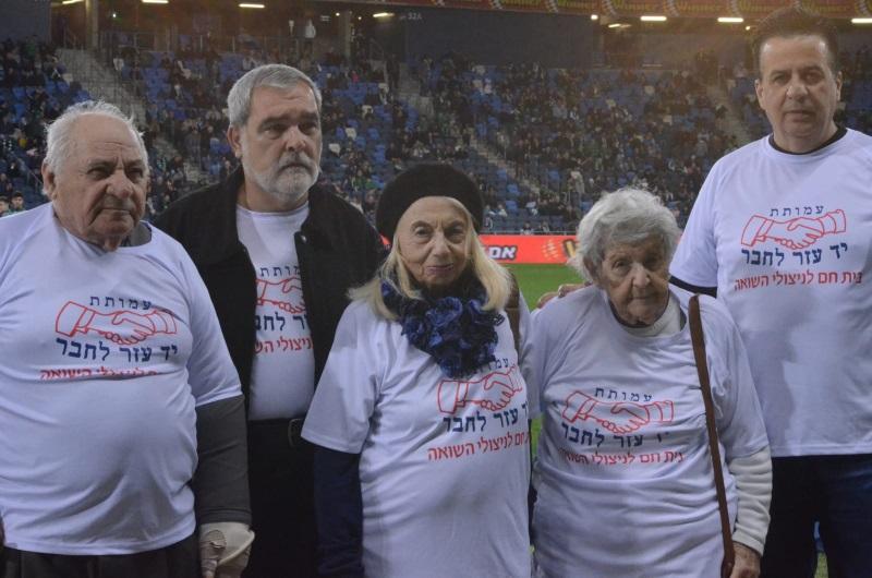 ניצולי השואה לקראת יום השואה הבין לאומי במשחקה של מכבי חיפה4