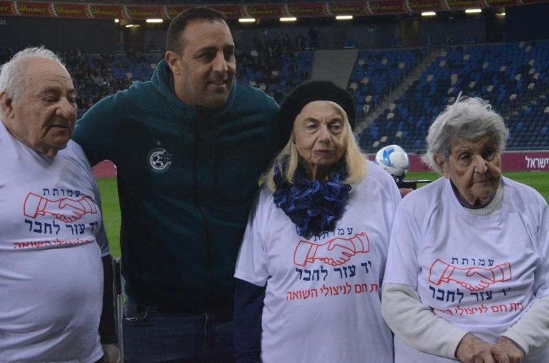 ניצולי השואה לקראת יום השואה הבין לאומי במשחקה של מכבי חיפה5