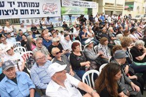 יום השואה יד עזר לחבר 2019